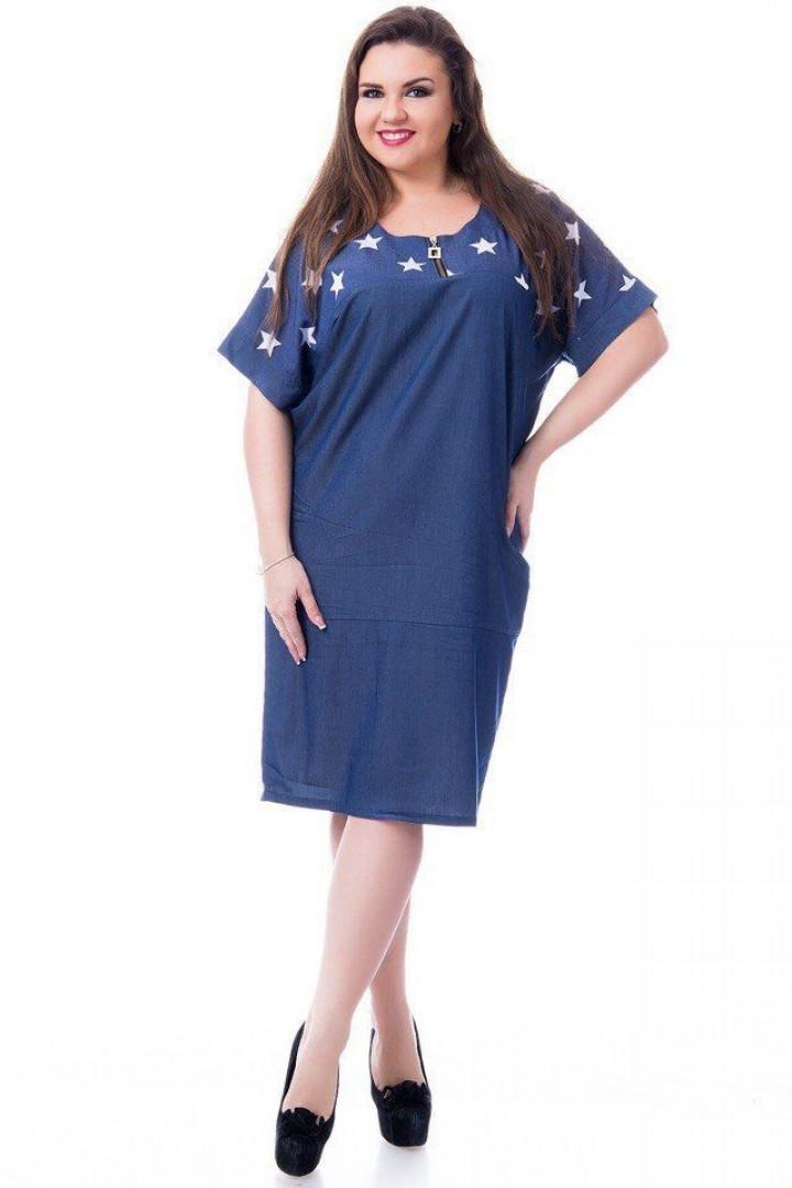 Платье миди женское АО-1711