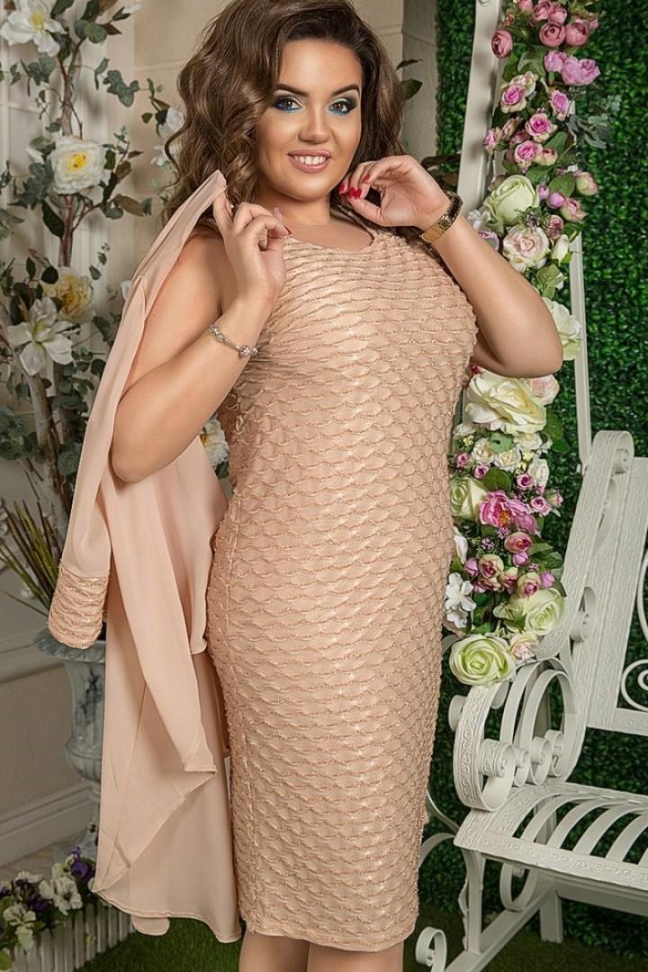 Нарядное праздничное платье LZ-278