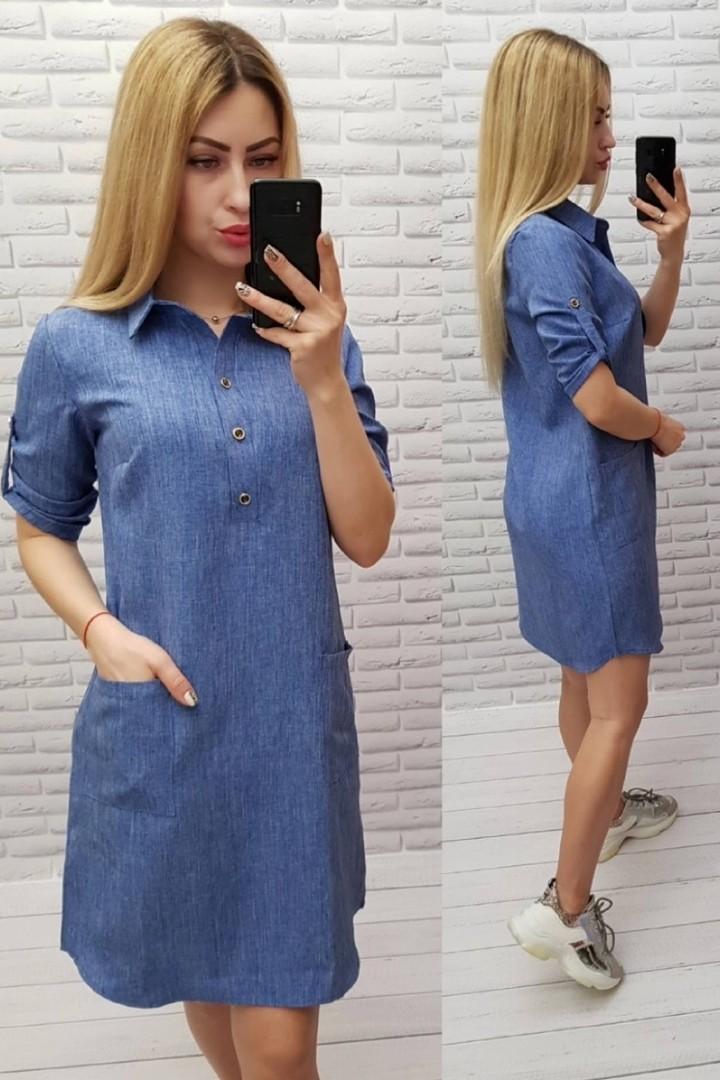 Женское платье однотонное MUN-831A275