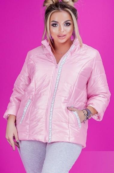 Модная демисезонная куртка NDP-1143
