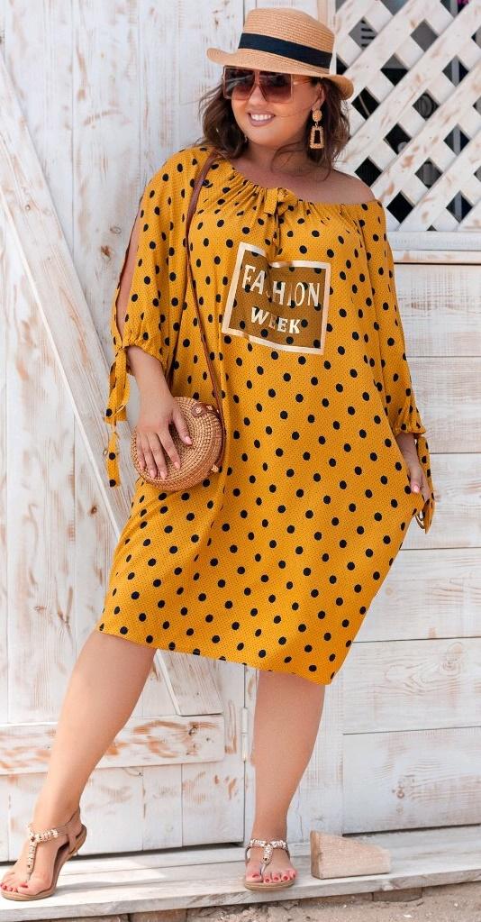 купить летнее платье большого размера